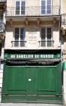 Bordeaux-2-043-94x150